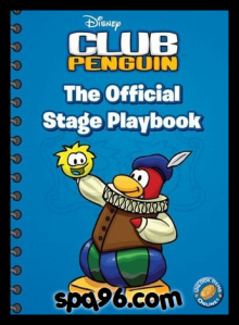 officialstageplaybook