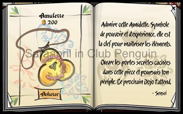 amuletspoiler1